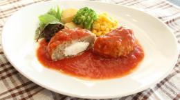 蔵王クリームチーズハンバーグ 贅沢トマトソース仕上げ 165g