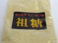 祖糖(しょとう)500g