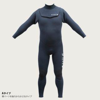 ウェットスーツ|ビーフィット・セミドライ