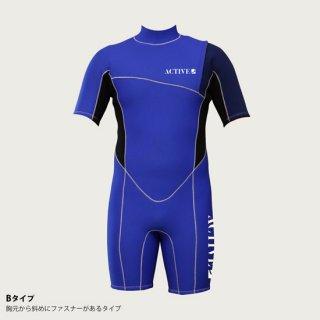 ウェットスーツ|ビーフィット・スプリング