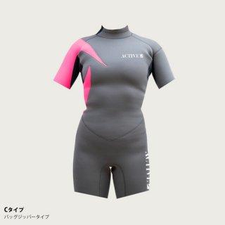 ウェットスーツ|プリミティブ・スプリング