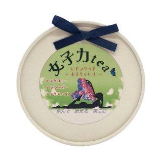 女子力tea  レモングラス甘茶入り(10P入)