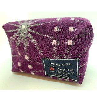 久留米かすり キャラメルポーチ(大) 紫