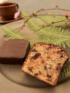 ケーク・オ・フリュイ・ショコラ  Cake aux Fruits Chocolat