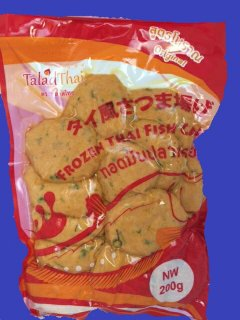 FRIED FISH CAKE (SMILE HEART)タイ風さつま揚げ40x200g CASE