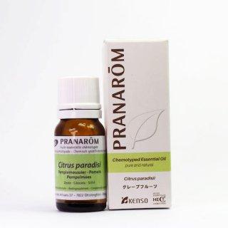 【プラナロム 精油】グレープフルーツ