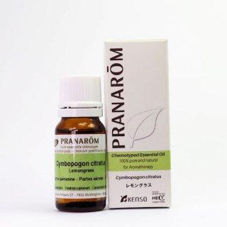 【プラナロム 精油】レモングラス