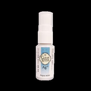 クリアスティンク 銀イオン 除菌 抗菌 消臭 アクアミスト 携帯用 30ml