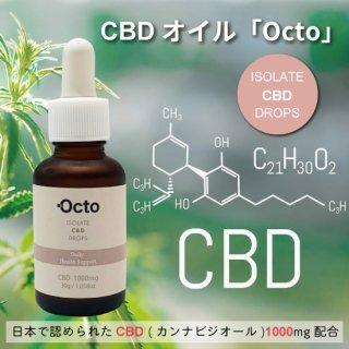 CBDオイル Octo (オクト)