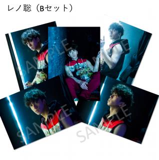 舞台『シカク』生写真(個人セット)【レノ聡B】