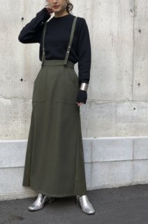 Leather switching skirt with suspenders