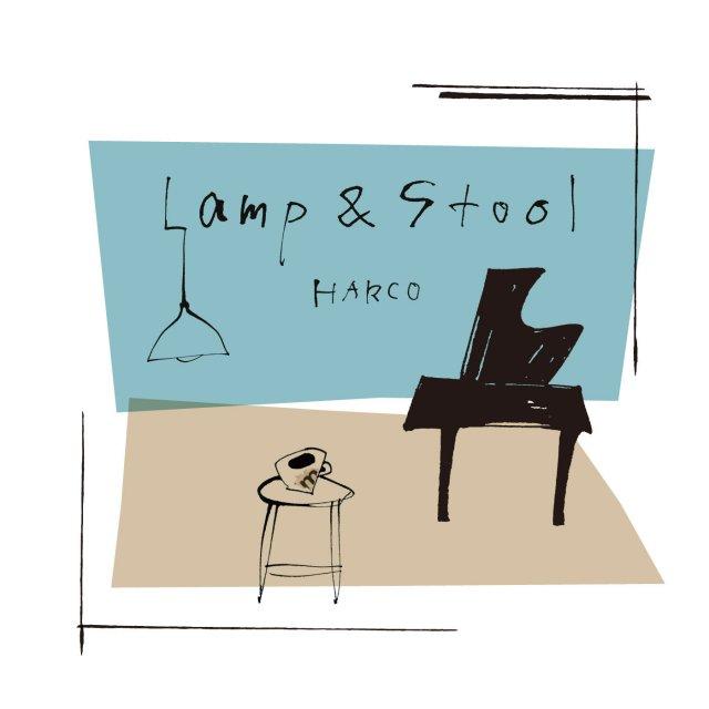 Lamp & Stool