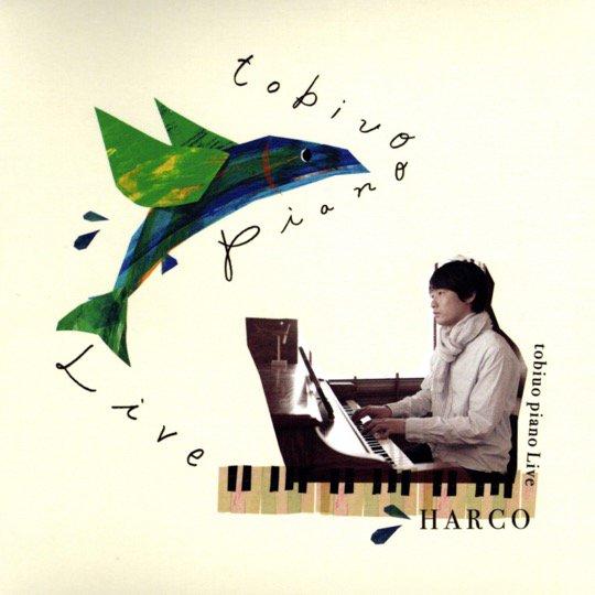 tobiuo piano Live (DVD)