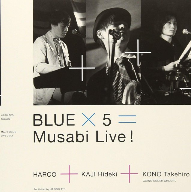 BLUE x 5 = Musabi Live !(HARCO+カジヒデキ+河野丈洋)