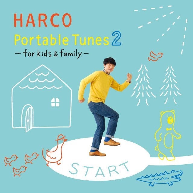 Portable Tunes 2 -for kids&family-