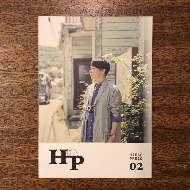HARCO PRESS 02