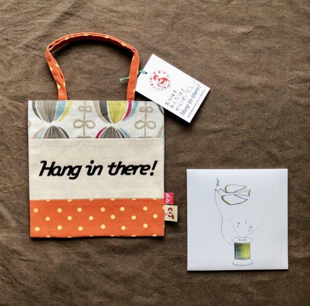 南三陸ミシン工房 「おらほも あんだほも がんばっぺし!BAG」オレンジ & CD セット<在庫わずか>