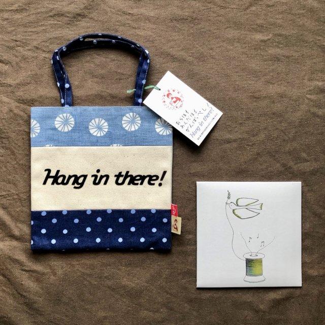 南三陸ミシン工房 「おらほも あんだほも がんばっぺし!BAG」ブルー & CD セット