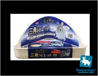ヒノキア三角ラビレット【ホワイト】