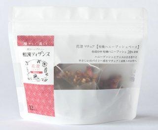 花澄 mature(かすみマチュア)12P 【 10/21 期間限定新発売!】