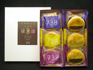 札幌時計台「ロット 738」