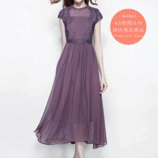 【即納】マタニティ 結婚式 ドレス レース 切替え