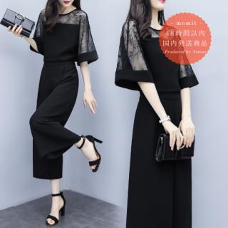 【即納】人気の海外デザイン 大人かわいいフレアなレース袖のゆったりパンツドレス セットアップ