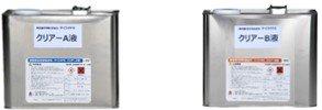 テイトPFR-250 無機無溶剤 防錆塗料