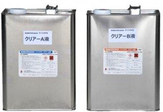 テイトPFR-4000 無機無溶剤 防錆塗料