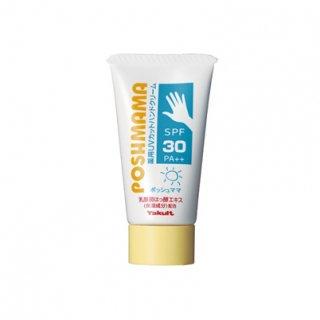 ポッシュママ薬用UVカットハンドクリーム