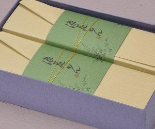 浪花(なにわ)かん 2本化粧箱入り 送料込み 季節限定品