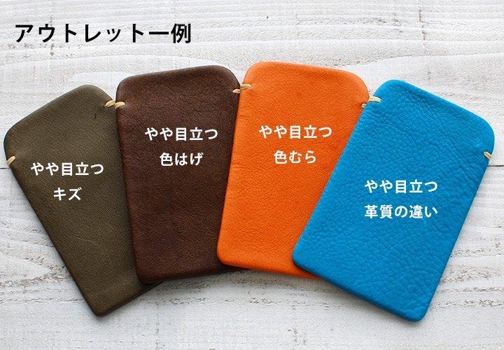 iPhone8/7/6(4.7インチ)本牛革レザースリーブケース