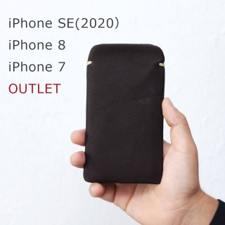 【アウトレット】新iPhoneSE(第2世代)/iPhone12mini(Airジャケット等薄型ケース併用推奨)/iPhone8/7(4.7インチ) 本牛革レザースリーブケース
