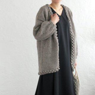 天然ウール100% パプコーン編み羽織カーディガン (グレージュ)