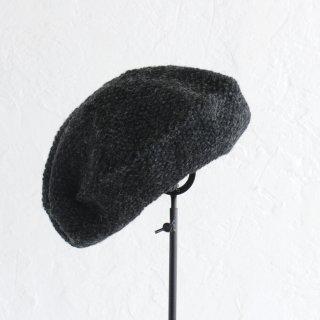 羊毛100% 鹿の子編みニットベレー帽 (チャコール)