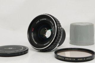 ブロニカ ZENZANON MC 50mm F2.8 (S2、EC用) フィルター付