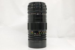 ブロニカ KOMURA 300mm F5 (S2、EC用) 極上美品