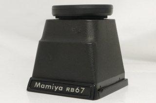 マミヤ RB67用 ウエストレベルファインダー