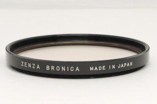 ブロニカ 67mm L-1A 極上美品