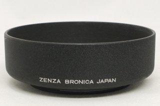 ブロニカ 75mm F2.8用フード (S2、EC) 口径67 極上美品