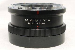 マミヤ RB67用 オート中間リング 45mm No.1 極上美品