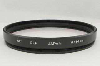 ミノルタ 114mm 保護用フィルター AC CLR 極上美品