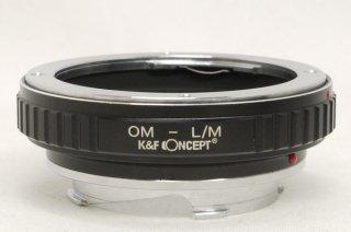 ライカMマウントにオリンパスOMレンズを付けるアダプター (K&F Concept レンズマウントアダプター) 極上美品