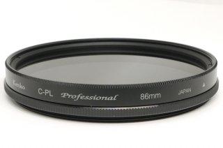 Kenko 86mm C-PL Professional 極上美品 送料無料