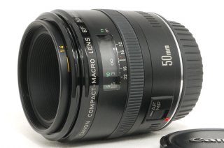 キャノン EF 50mm F2.5 マクロ 新品同様