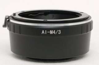 マイクロフォーサーズカメラにニコンレンズを付けるアダプター 極上美品