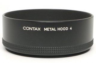 コンタックス メタルフード 4
