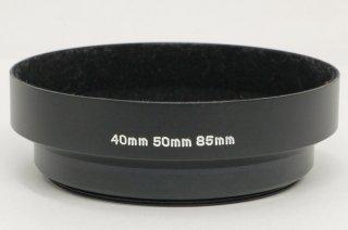 コニカ メタルフード 40mm 50mm 85mm用 (口径55mm) ケース付 極上美品
