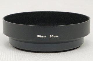 コニカ フード 50mm 85mm (口径55mm) 極上美品