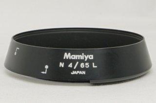 マミヤ7、7� N 65mm F4L用フード 極上美品